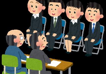 Các nhà tuyển dụng nên tránh những loại ứng viên nào?