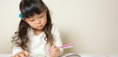 Nhận biết những bé có não phải phát triển